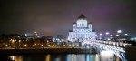 Moskwa wieczorem