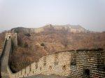 Chiny, wielki mur